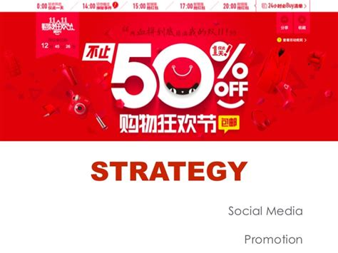 alibaba promotion strategy how alibaba sold 9 3bn on 11 11