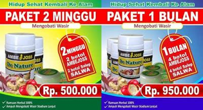 Obat Wasir Ambeien Tradisional Berkhasiat Manjur obat wasir ambeien tradisional