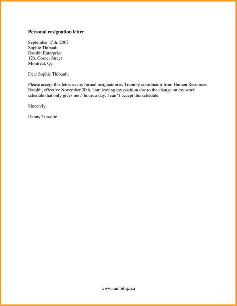 Resignation Letter Not Accepted Format How To Write A Letter Of Leave Images Letter Format Exles