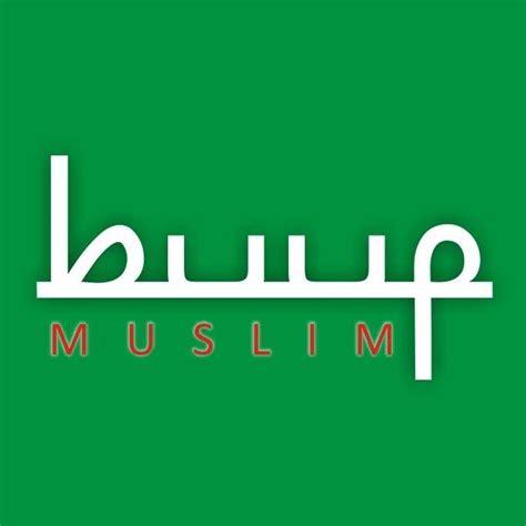 Koko Khalifa Putih By Order Lina galery muslim 69 photos clothing brand