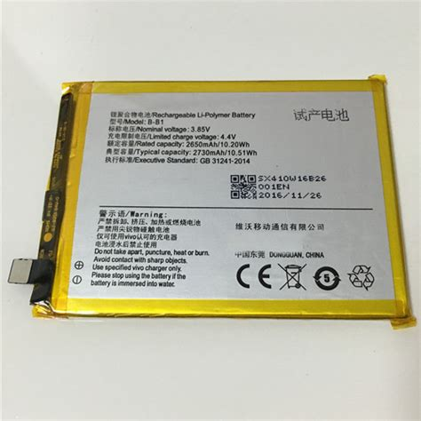 Lcd Touchscreen Vivo Y55s Original original quality vivo y55s battery replacement at best