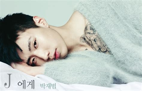 jay park left arm tattoo jay park shows off new lion tattoo in latest photoshoot