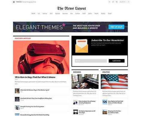 elegant themes newspaper 워드프레스 elegant themes의 extra 테마에서 푸터 저작권 문구 변경하기 잡다한 이야기들