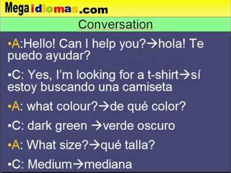 preguntas en frances en un hotel cursos de ingles conversaci 243 n para tiendas de ropa ir de