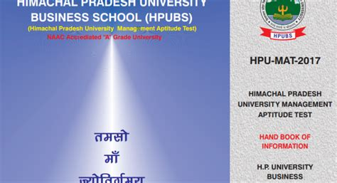 Hpu Mba by Hpu Mba 2017 Prospectus Released Apply Now