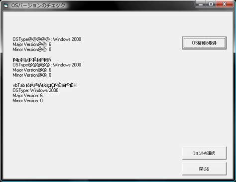 Vb Vristia 8569 3 vista上で動作するvb6アプリの作り方 2 3 it