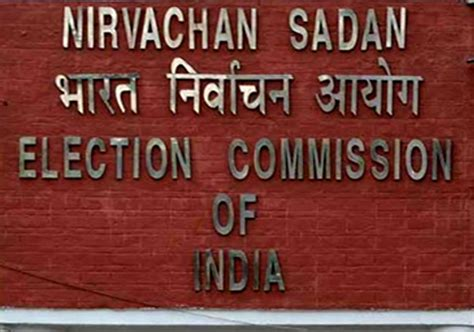 Withdrawal Letter From Election assembly polls ec urges rbi to hike withdrawal limit of