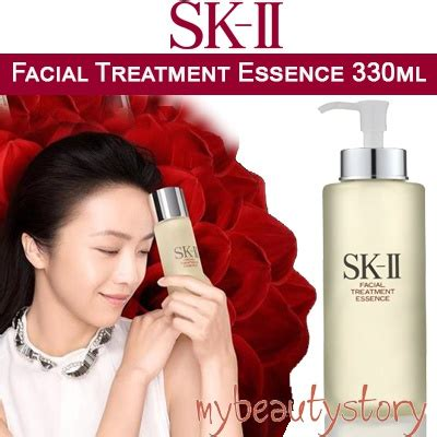 Promo Skii Fte 330ml Treatment Essence qoo10 300 50 coupon buy fte 330 and rna eye sk ii treatme cosmetics