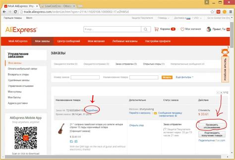 aliexpress premium shipping aliexpress standard shipping отслеживание посылок с