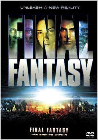 film final fantasy avec zac final fantasy les cr 233 atures de l esprit le blog de