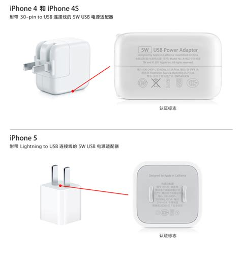 official iphone 5s charger apple creates web page to identify genuine
