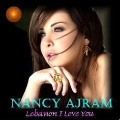 download mp3 free nancy ajram 1000 images about lebanese artists dance on pinterest
