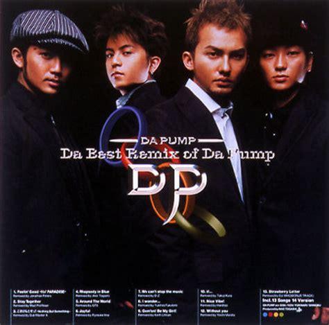 da pump da best da pump da best remix of da pump mu moショップ