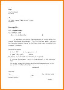 Example Break Letter For Declaration Independence 7 how to write declaration letter daily task tracker