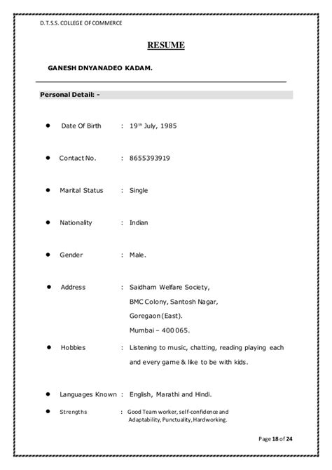 shadi resume format 52 images information pharmacist sle resume 100 shadi resume format