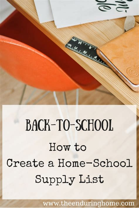 how to start building a house how to create a home school supply list back to school