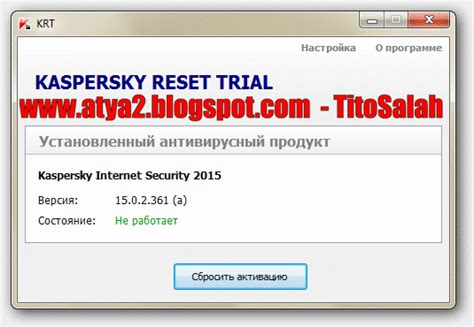 kaspersky reset trial 2016 italiano kaspersky reset trial 5 1 0 29 final multilingual atya2