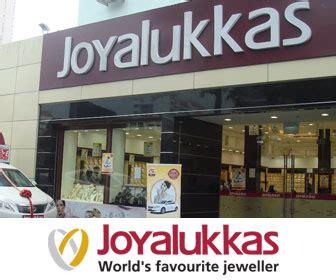 joyalukkas gold rate | today gold rate in joy alukkas