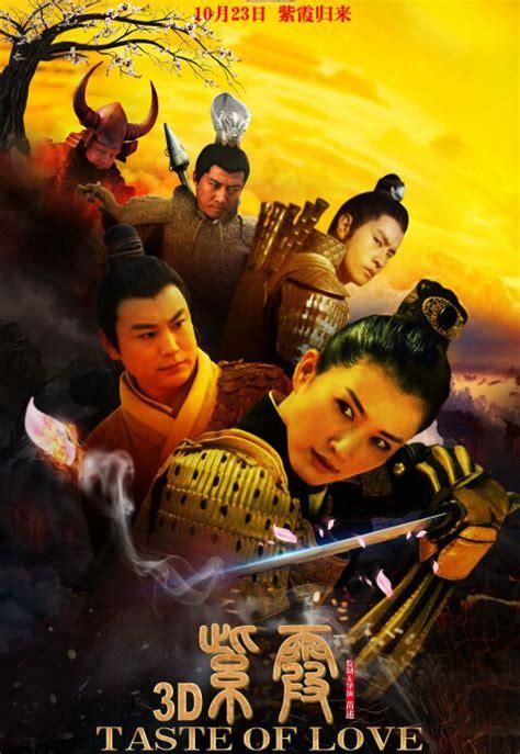 film fantasy kung fu 2015 best chinese kung fu movies china movies hong