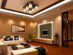Apartment living room design small apartment living room design ideas