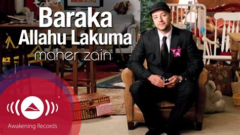 download youtube mp3 maher zain maher zain baraka allahu lakuma official lyric video mp3