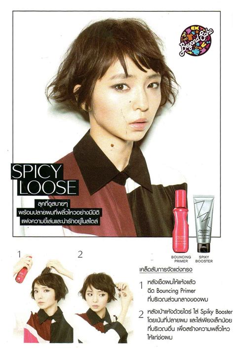 Shiseido Stage Works Smoothing Primer bloggang nuibeyond shiseido stage works primer