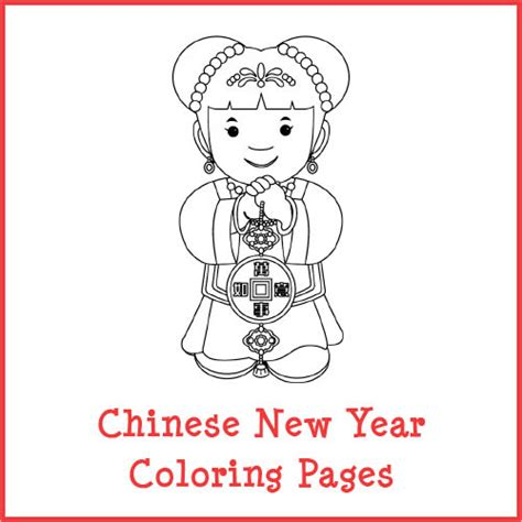 coloring pages of chinese new year chinese new year coloring pages gift of curiosity
