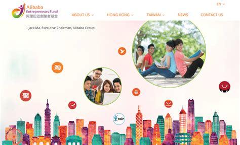 alibaba taiwan gobi gets ok to manage alibaba new fund for taiwan and
