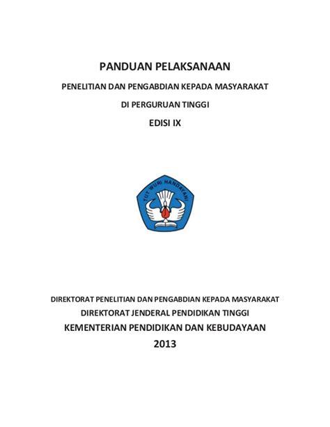 format laporan akhir penelitian dosen pemula format laporan kemajuan n laporan akhir penelitian dosen