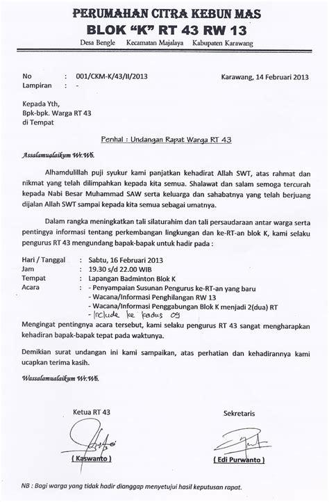 Contoh Berita Acara Rapat Organisasi by Contoh Surat Undangan Rapat Organisasi Assalam Print
