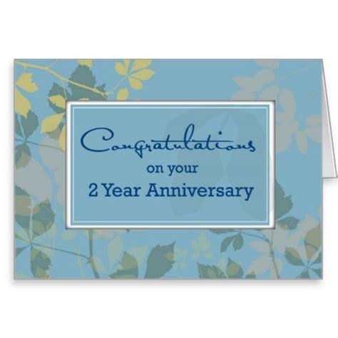 Employee Anniversary Cards employee anniversary 2 year congratulations card happy