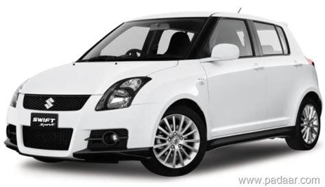 Maruti Suzuki Vdi Diesel On Road Price Maruti Suzuki Vdi Specifications On Road Ex