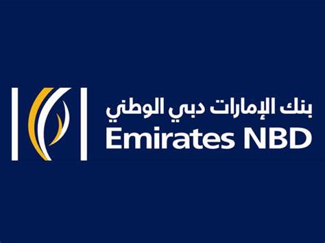 www nbd emirates bank بنك الامارات دبي الوطني المرسال