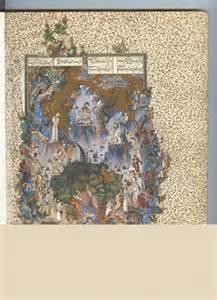 Miniature by File Court Of Gayumars Persian Miniature Jpg