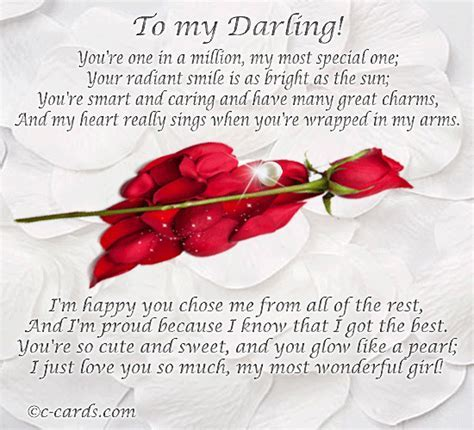 My Wonderful Girl. Free Poems eCards, Greeting Cards   123