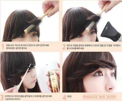 Korean Hairstyle Tutorial For Hair by Yun Shock Korean Hair Tutorial