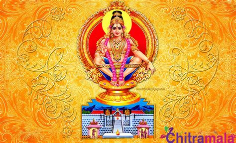 ayyappa swamy songs ayyappa songs bhajana geethalu