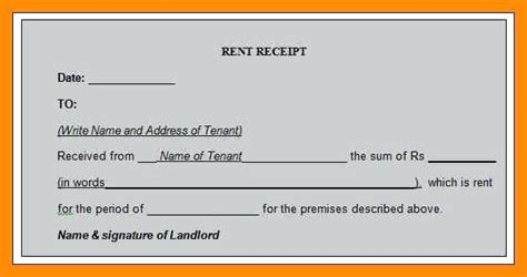 rent receipt template word uk receipt template for rent yagoa me