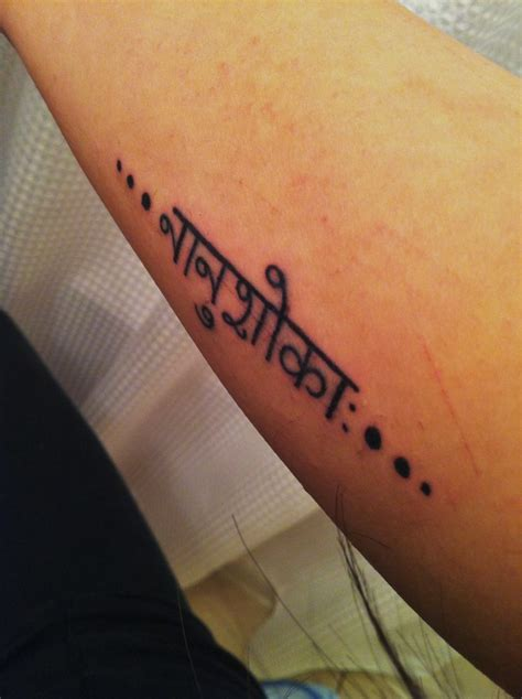 sanskrit tattoo remorse tattoos blog tattoos blog