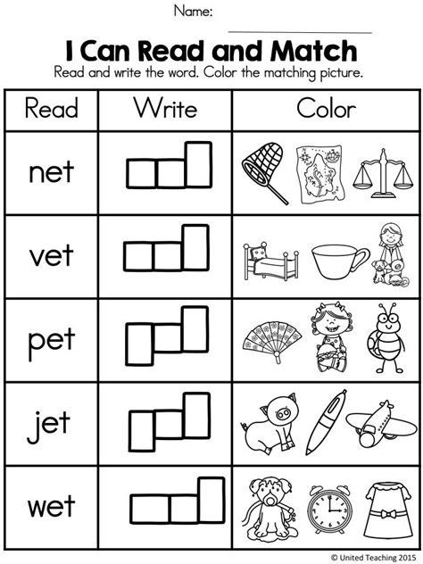 read match cvc words bundle cvc word families phonics
