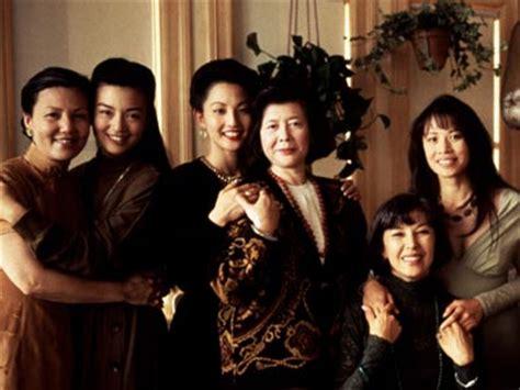 the joy luck club the joy luck club topics china world 945 1991