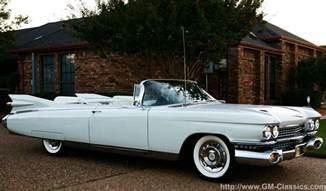 Cadillac El Dorado 1959 1959 Cadillac Eldorado Biarritz Matt Garrett