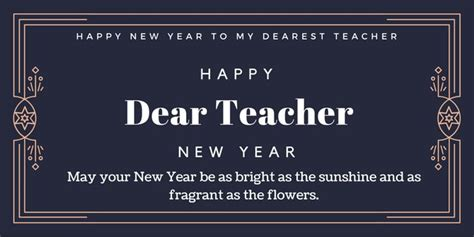 happy  year wishes  teachers  messages  iphonelovely