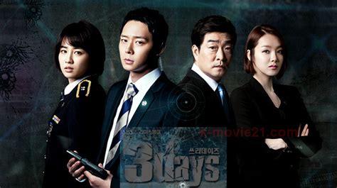 download film drama korea subtitle indonesia pinocchio download film dan drama korea terbaru download three days