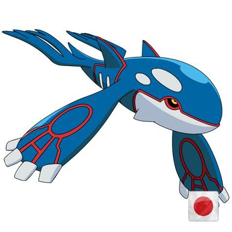 kyogre 10 anni pokemonget ottieni tutti i pokemon pi 249