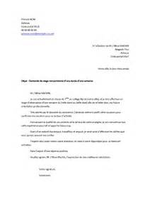 Exemple Lettre De Motivation Stage Commerce Lettre De Motivation Pour Un Stage De 3 232 Me Dans Le Commerce Exemples De Cv