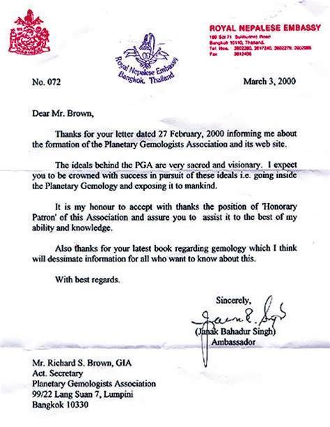Nepal Embassy Letter Planetary Gemologists Association Patrons