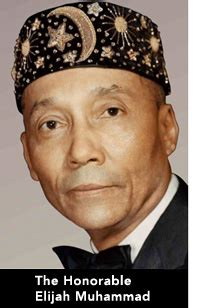 biography of muhammad the founder of islam honorable elijah muhammad biography sketch nation of islam