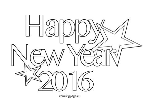 17 Best Images About 2016 Happy New Year On Pinterest Merry Text Coloring Pages