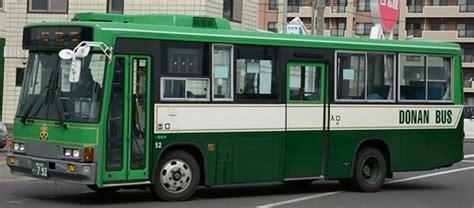 道南バスのいすゞ車 6題 : 資料館の書庫から